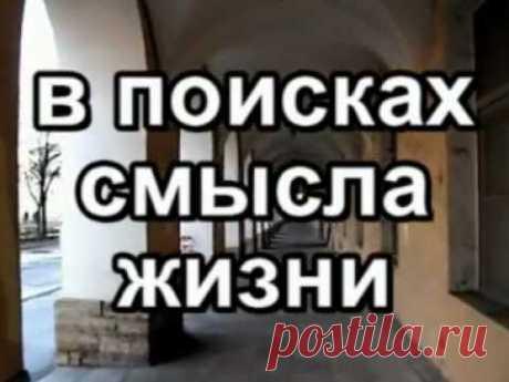 ИСКУССТВО ФИЛОСОФСТВОВАНИЯ.