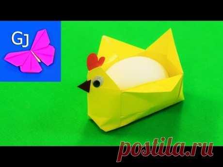 Оригами Курочка из бумаги ❤️ Подставка для яйца на Пасху