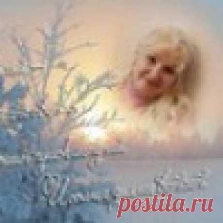 Людмила Борисовна Окулова