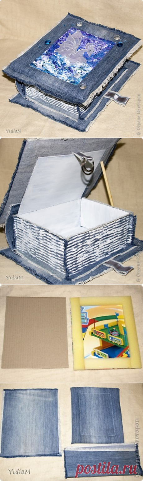 Книга дракона или начало джинсовой эпопеи | Страна Мастеров