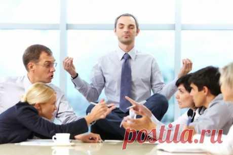 Как быть спокойным в любой ситуации без валерьянки: пять способов