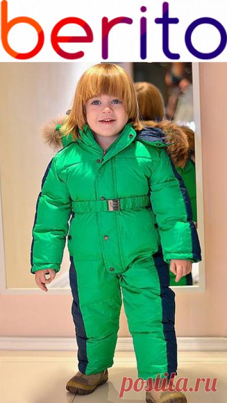 Комбинезон Noble People  на зиму  для мальчика 4325332, купить за 4 999 руб. в интернет-магазине Berito