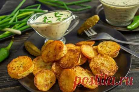 Тающий запеченный картофель с соусом тартар - БУДЕТ ВКУСНО! - медиаплатформа МирТесен