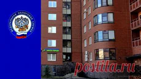 Какие налоги теперь нужно заплатить за подаренную квартиру или дом, а также за продажу такого жилья   Юридические тонкости   Яндекс Дзен