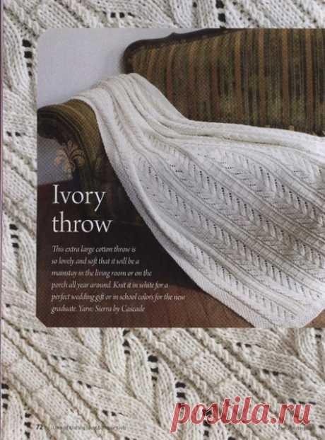 Вязание для дома | Записи в рубрике Вязание для дома | Дневник Н_Филина