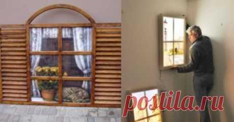 10ложных окон, способных целиком изменить вашинтерьер Сегодня при декорировании интерьеров большой популярностью пользуются приёмы, позволяющие создавать желаемый вид из окна без привязки к вашему местонахождению.  Увы, не все мы живём на Бали ...
