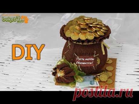 Diy Мешочек шкатулка с деньгами из конфет ☆ Идея: Подарки на 23 февраля.☆ Buket7ruTV