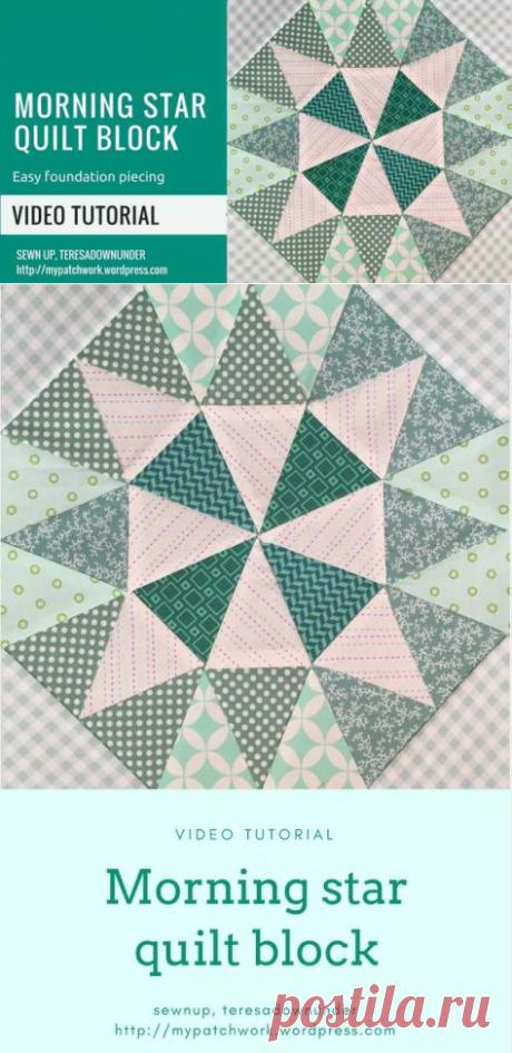 Video tutorial: Morning star quilt block | Sewn Up