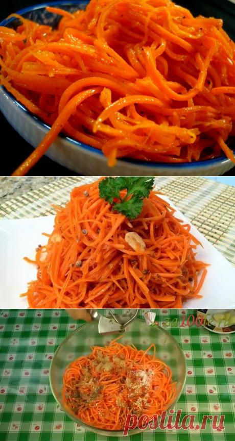 Проверенный - простой и очень быстрый рецепт! Красиво, как в ресторане! И очень вкусно.  На 1 кг. моркови: 3 ст.л.сахара, 1 ч.л. соли, 1 ст.л. кориандра молотого, 2 ст.л. уксуса, 0,5 ч.л. черного молотого перца, щепотка красного молотого перца, 5 зубков чеснока, 100-150 грамм растительного масла.  Морковь натираем на специальной терке, посыпаем сверху всеми специями, переминаем слегка её руками, выкладываем в миску, добавляем уксус, чеснок, пропущенный через чеснокодавку, ...
