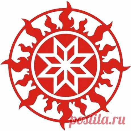 славянская символика: 20 тыс изображений найдено в Яндекс.Картинках