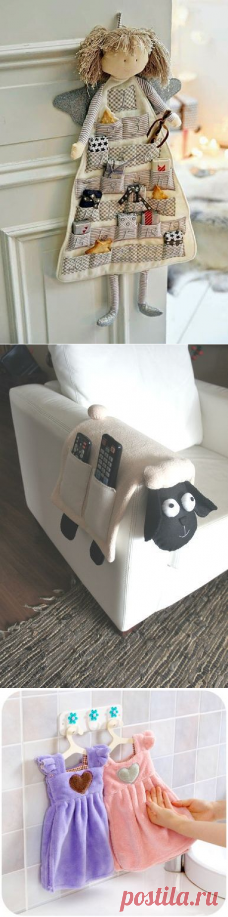 Интересные текстильные полезности для дома — Сделай сам, идеи для творчества - DIY Ideas