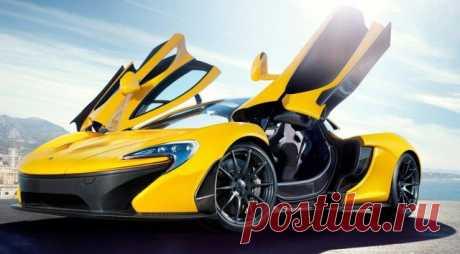13. McLaren P1: $1.3 million