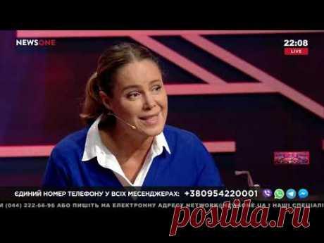 Загляните в глаза детей Донбасса, которые никогда не видели мирное небо – Королевская 18.09.19