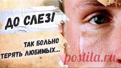 """Волнительный стих о последней любви…Евгений Евтушенко """"Не исчезай"""" Стихи о любви"""