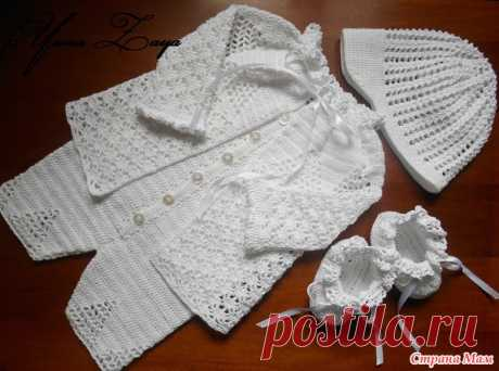 * A baptismal set for the boy! - All in openwork... (knitting by a hook) - the Country of Mothers