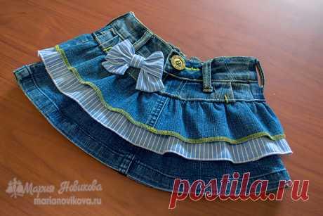 Как сшить детскую юбку с оборками из старых джинсов В этом мастер-классе вы узнает, как сшить юбку с оборками из старых джинсов для девочки.