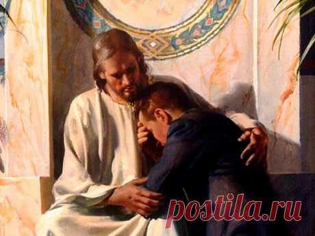 Молитвы о прощении грехов...