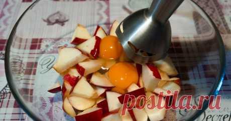 Как сделать яблочные пирожки в два раза вкуснее Любимая выпечка.
