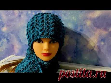 Шапочка осень-зима крючком. Комплект шапка с шарфиком для начинающих.