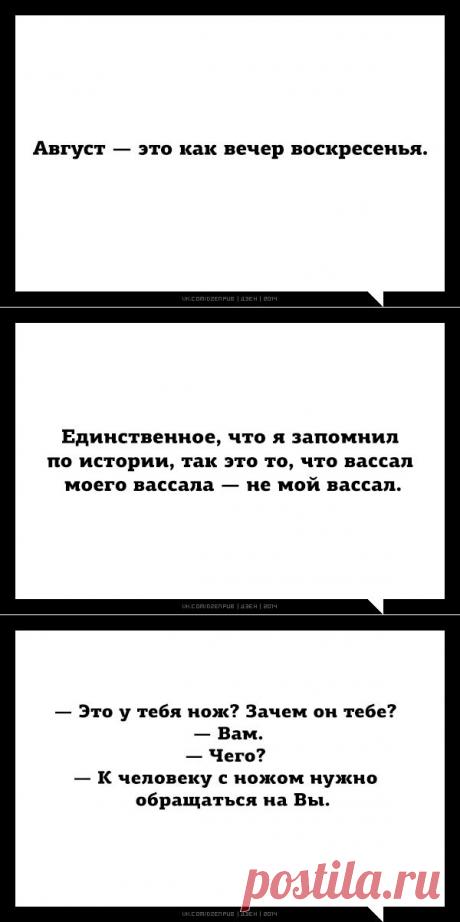 30 черно-белых открыток
