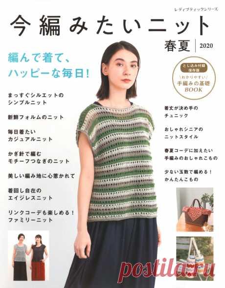 Lady Boutique Series №4951 2020 (весенний/летний сезон)