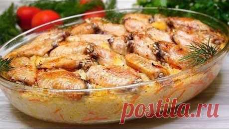 Потрясающий Обед для всей семьи! Простые ингредиенты, а вкус супер!