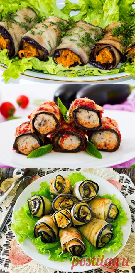 Рулетики избаклажанов сразными начинками: рецепты ссыром, чесноком, грецкими орехами, грибами ифаршем