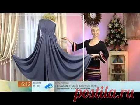 ▶ Сшить платье к Новому году - YouTube