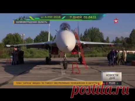 Су 27 в небе над Балтикой показали, как оторваться от противника - YouTube