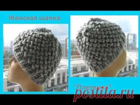 "El gorro femenino \""la Cesta de mimbres\"", crochet hat (SH № 93)"