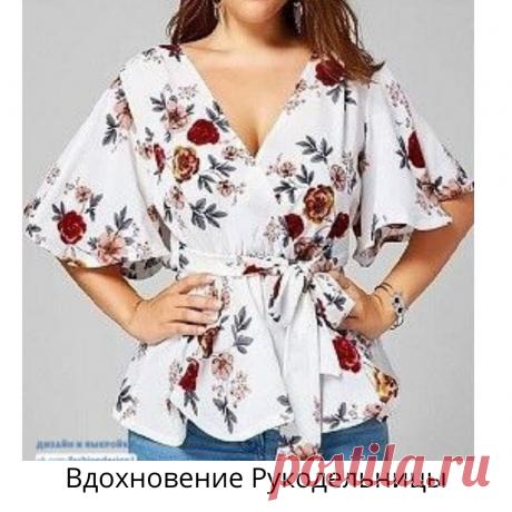 Шикарная блуза! Выкройка Размеры plus 44-52 (европейские) | ВДОХНОВЕНИЕ РУКОДЕЛЬНИЦЫ | Яндекс Дзен