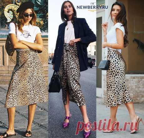 Стильные сочетания с леопардовой юбкой