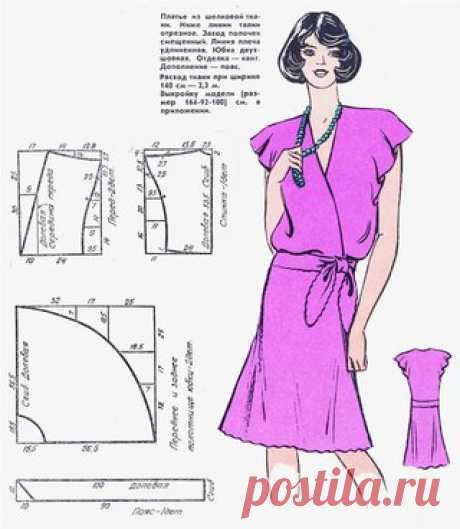 Платье с запахом и отрезной юбкой - две модели, выкройка на размер 46 (рос.).  #простыевыкройки #простыевещи #шитье #платье #выкройка