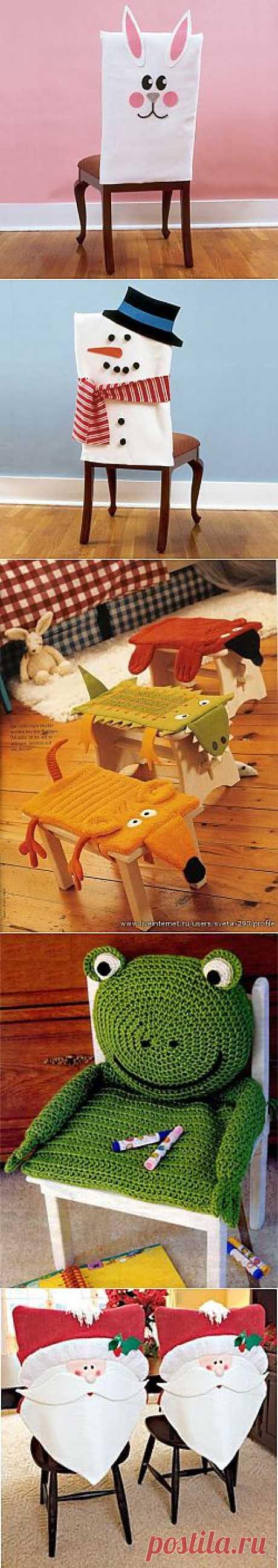 1000 и 1 чехол для стула / Мебель /
