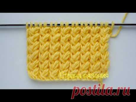 Узоры спицами. Плотный узор «Колосок». Knitting patterns. Dense pattern.