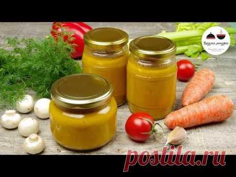 ¡La receta - simplemente el HALLAZGO! ¡En vez de los cudos de caldo y las especias! La pasta de hortalizas PARA las SOPAS