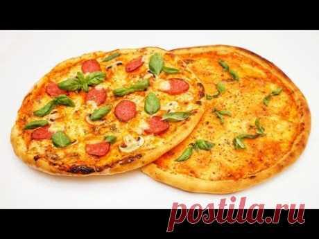 Самая вкусная пицца ★ Пицца на тонком тесте ★ Тесто для пиццы - YouTube