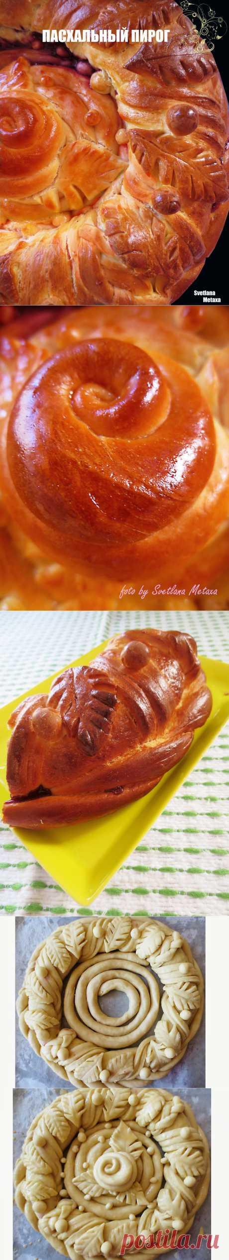 Пасхальный пирог ( фигурная выпечка).