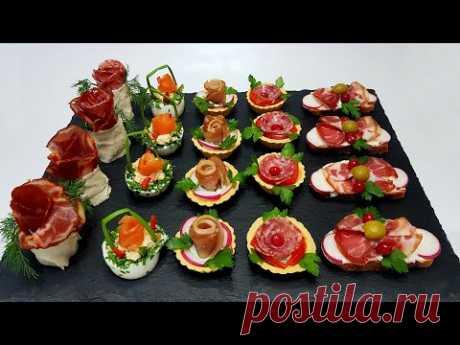 ЧЕТЫРЕ ЗАКУСКИ для ПРАЗДНИЧНОГО СТОЛА (four snacks for the festive table)