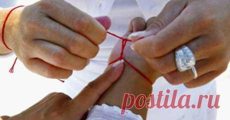 Что значит красная нитка и как ее правильно завязать — Планета и человек
