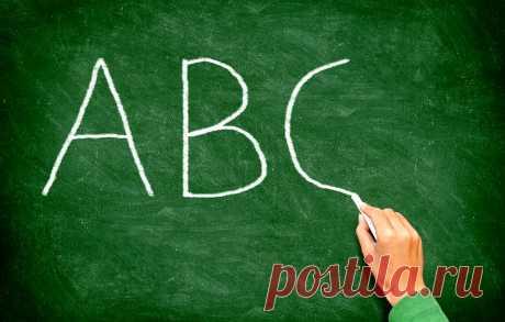 Английский для взрослых: бесплатно учим язык в сети