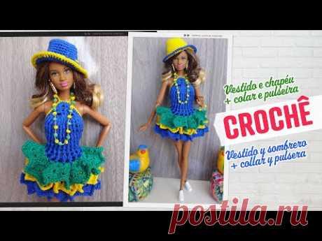 Vestido e Chapéu Brasil de Crochê + Colar e Pulseira para Bonecas