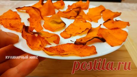 Закуска из простой тыквы, которую я готовлю всю осень каждый год (трачу не более 15 минут и вкусно очень) | Кулинарный Микс | Яндекс Дзен