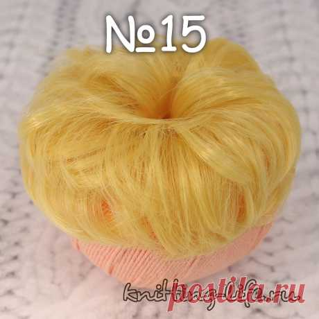 Тресс прямой 5 см - Кукольные волосы - Вязаная жизнь | игрушки #Тресспрямой5см #Тресспрямой #прямыеволосы #куколкасволосами #кукольныеволосы #волосы #вязанаяжизнь #игрушки #волосыдляигрушек #игрушечныеволосы #волосыдляамигуруми #кукольныеволосы #кукласпрямымиволосами #кукла #длякуклы #волосыдлякуклы #желтыйсветлорусый