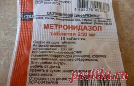 """Метронидазол помощник в огороде Много огородников используют"""" Метронидазол"""" для профилактики грибковых и бактериальных болезней."""