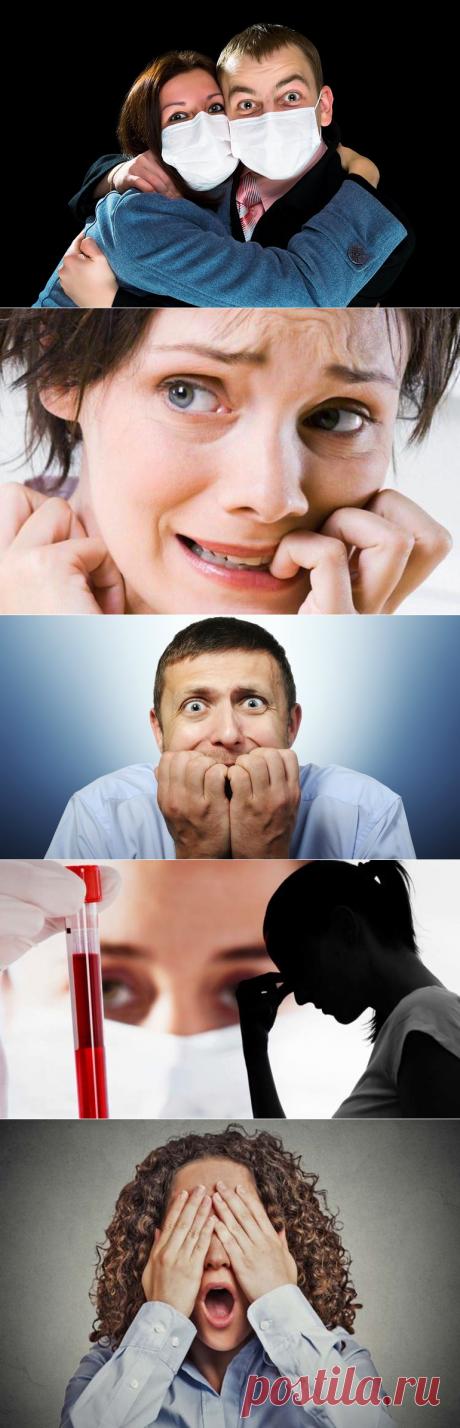 Что такое лепрофобия: основные признаки, диагностика и лечение