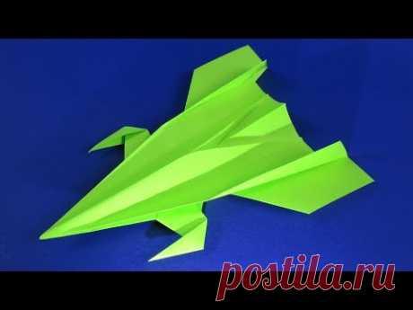 How to make origami airplane - origami interceptor