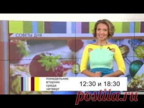 Эфир / Советы дня (16+)
