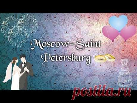 Vlog: Снова в Москве, свадьба в Питере