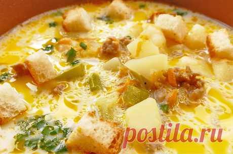 Сырный суп на каждый день   Алена Митрофанова - рецепты.   Яндекс Дзен